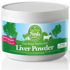 Free-Range Pasture-Fed  Liver Powder, 6oz