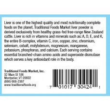 Free-Range Pasture-Fed  Liver Powder, 6oz