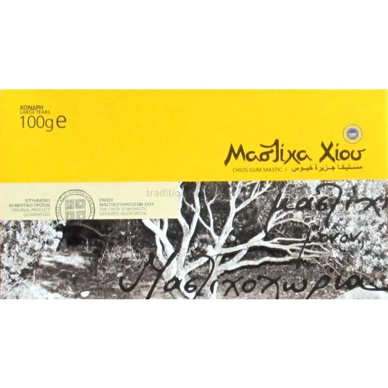 Mastiha Magic Natural Chewing Gum made from Tree Resin